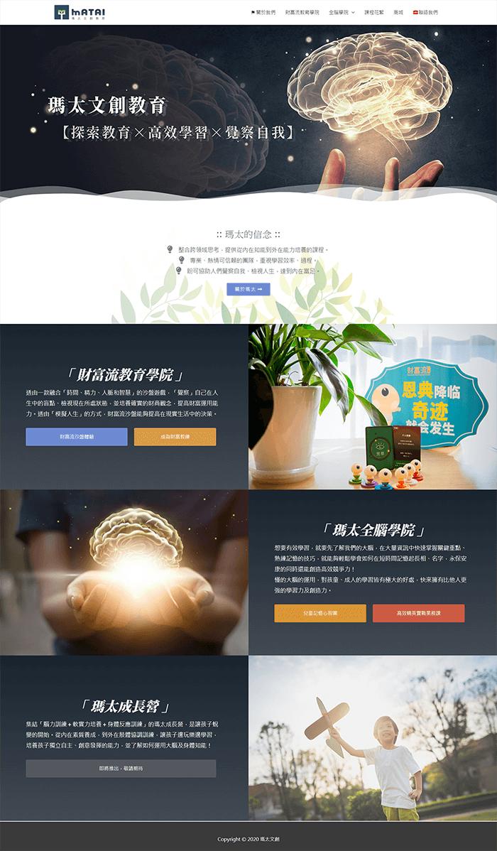 官方形象網站