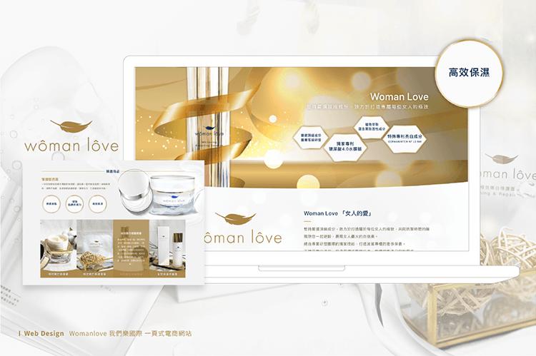 網站設計範例,網頁設計作品,網頁設計範例,網站架設費用