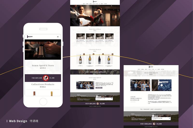 銷售頁設計,銷售頁範例,銷售頁作品,一頁式銷售頁