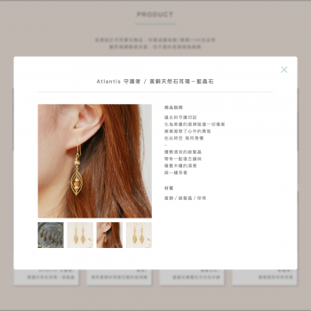 product_website_02